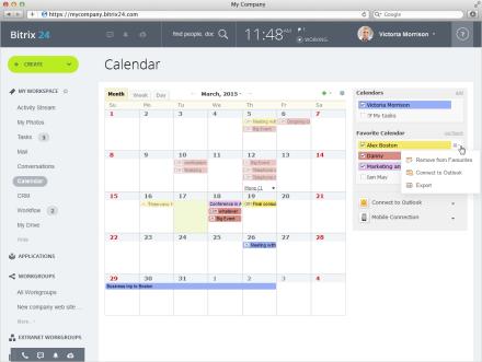 favorite_calendar_sm